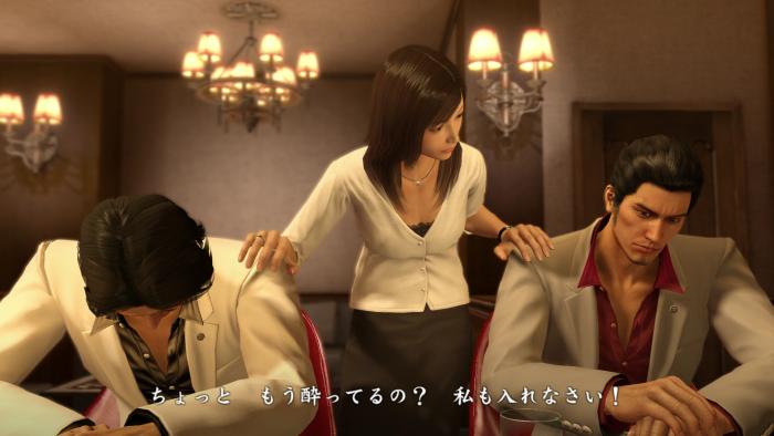 Yakuza_05_PS4