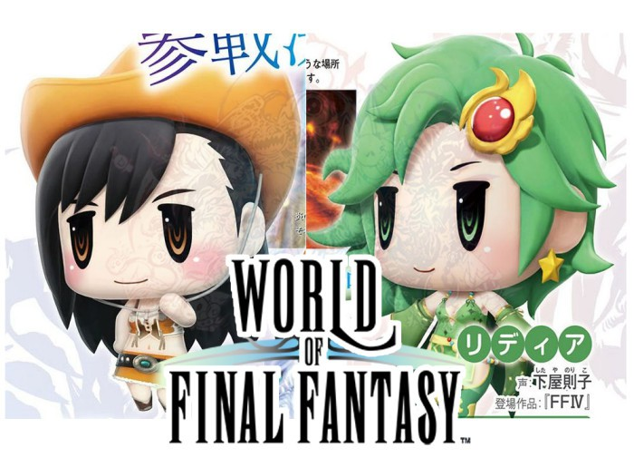 WorldOfFinalFantasy