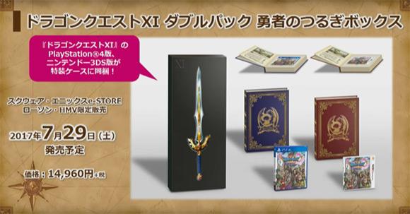 Dragon Quest XI tiene nuevo tráiler, fecha en Japón y una edición especial un poco loca