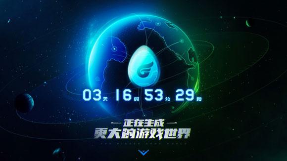 Tencent expande su tienda digital de juegos para incluir al público global