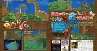 Birthdays-Ann-PS4_Fami_08-23-16-700x433