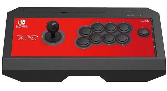 Llegan los primeros arcade stick para Switch